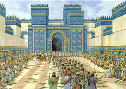 Babylon Geschichte